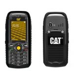 Cat B25 Dual-SIM black DE (8) - OneThing_Gr