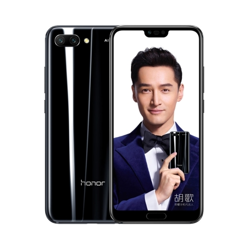 Huawei Honor 10 (5) – OneThing_Gr